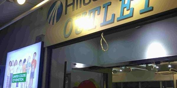 Hilco Global Outlet
